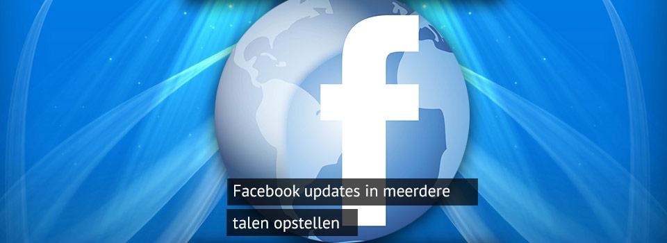 Facebook meertalig